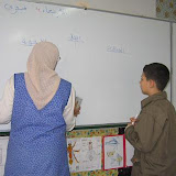 Béjaia : Une enseignante déshabille son élève et met un masque d'un âne sur son visage en plein classe !