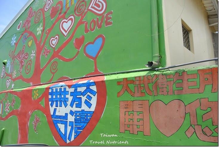 台東大武彩虹村 (48)