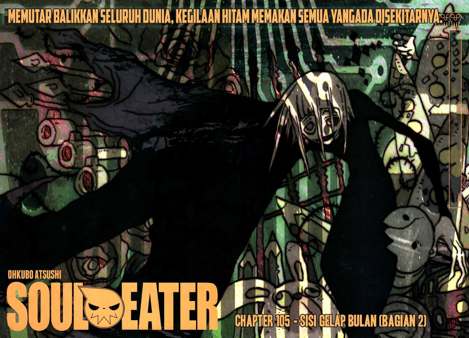 Dilarang COPAS - situs resmi www.mangacanblog.com - Komik soul eater 105 106 Indonesia soul eater 105 Terbaru 3|Baca Manga Komik Indonesia|Mangacan