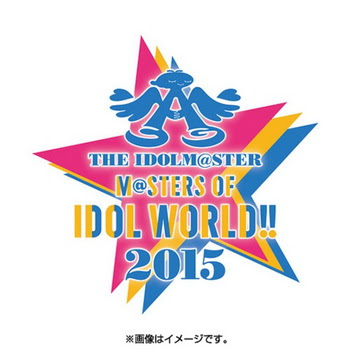 """[TV-SHOW] THE IDOLM@STER M@STERS OF IDOL WORLD!! 2015 Live Blu-ray """"PERFECT BOX"""" (BDRIP)"""