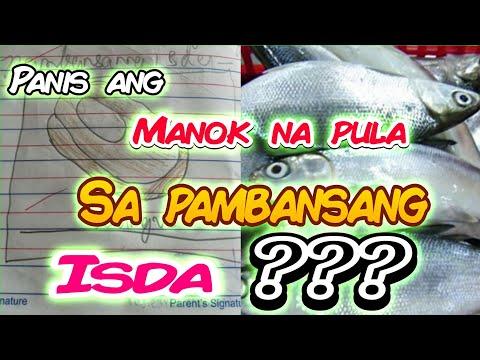 Image of Manok na Pula versus Pambansang Isda