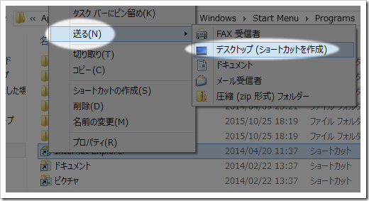win81shortcut4