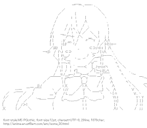 [AA]Nakiri Erina Smile (Food Wars!: Shokugeki no Soma)