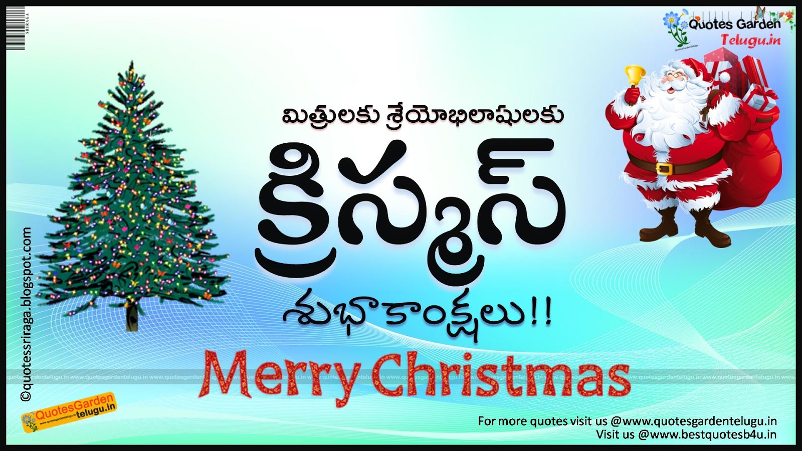 Telugu christmas greeting cards wallpapers quotes garden telugu telugu language christmas holiday e card greetings online with nice images latest telugu new 2014 christmas holiday greetings with christmas photos kristyandbryce Gallery