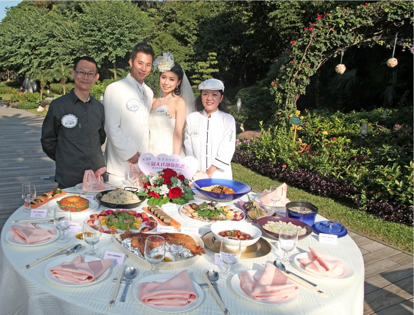 low-carbon outdoor wedding