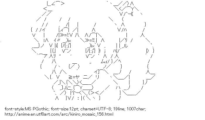 Kiniro Mosaic,Cartalet Alice