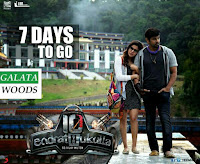 10 Endrathukulla Images Stills Photos Gallery Wallpapers