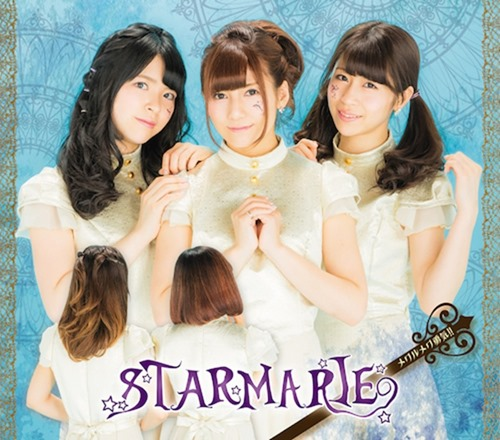 STARMARIE_typeC_jk_webfix
