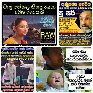http://www.gossiplankanews.com/2015/05/vasus-feedback-after-parliament-incident.html