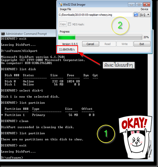 diskpart  clean partition on micro sd-card before write raspbian image file