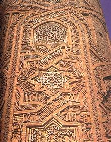 minaretofjam