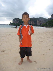 Amani at West Railay
