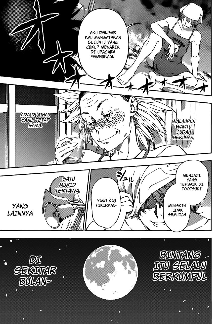 Shokugeki no Souma Chapter 7-17