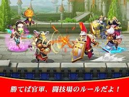 Screenshot of 究極キャッスル攻防戦 - Castle Clash