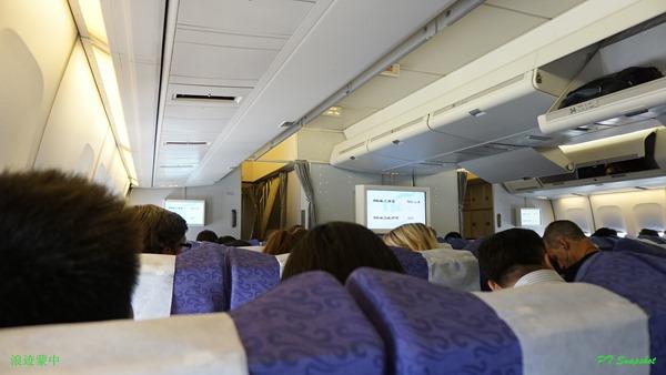 中国航空的经济舱