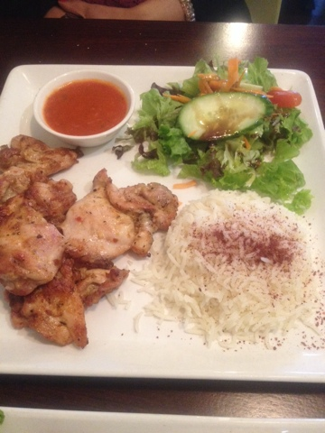 Turkish chicken shashlik with rice, salad and chilli sauce