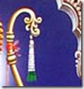 [Rama's bow]