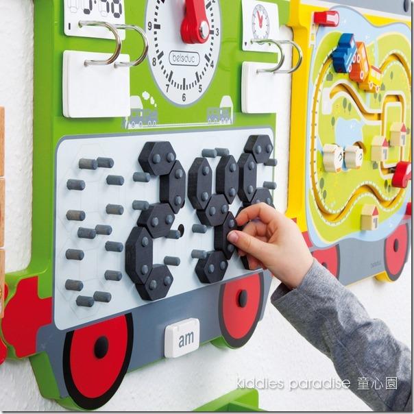 beleduc 智慧列車遊戲牆