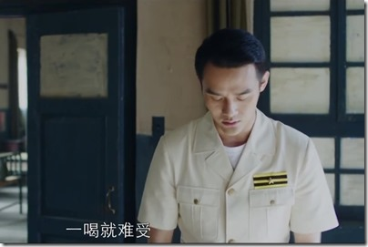 All Quiet in Peking - Wang Kai - Epi 05 北平無戰事 方孟韋 王凱 05集 18