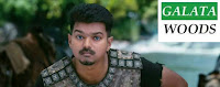Puli Movie 8 Days / 8th Day Collection : Box Office Report