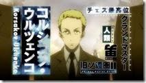 Kekkai Sensen - 03 -12