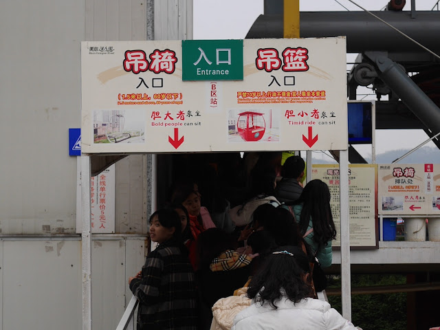 "entrance sign indicating lines for ""Bold people can sit"" and ""Timed ride can sit"""