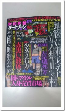 eshiki-manga1