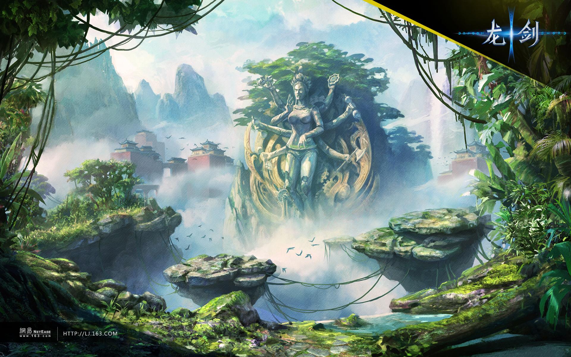 Ngắm phong cảnh tuyệt đẹp trong Long Kiếm - Ảnh 4