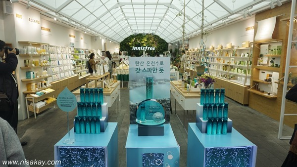 innisfree Green Tour 2015 (21)