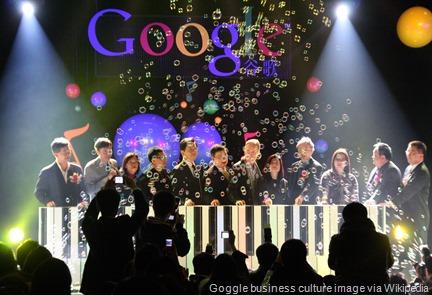 Google_business_culture