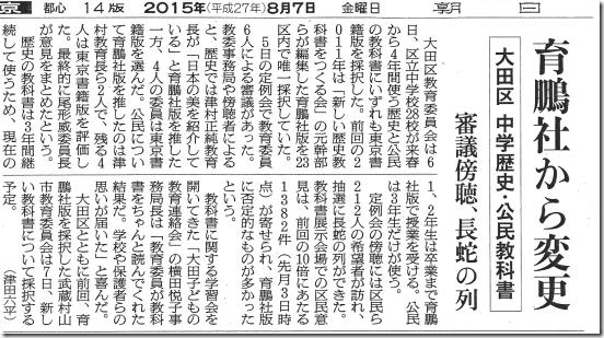 Image4新聞