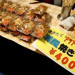 yakisoba on sale in Tokyo, Tokyo, Japan