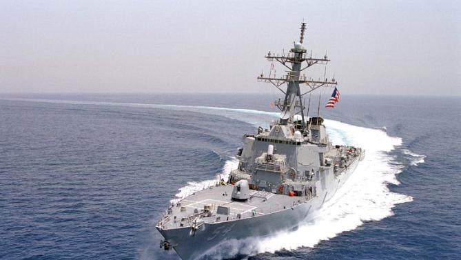 Image of The missile destroyer USS Curtis Wilbur sailed within 12 nautical miles (22 kilometers) of Triton Island.