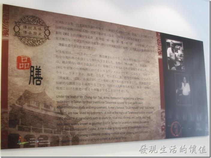 「阿美飯店」在台南市開業已經超過五十個年頭以上的時間了,以台菜、辦桌菜聞名,招牌菜為「砂鍋鴨」,目前正在籌劃也是位於民權路上的第二家店。