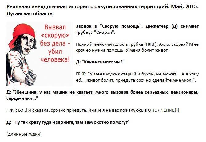 """Руководитель """"Укрнафты"""" определится по итогам конкурса, - Коболев - Цензор.НЕТ 6867"""