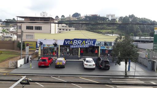 Via Brasil Esportes, Av. Barão do Rio Branco, 920 - Centro, Caçador - SC, 89500-000, Brasil, Loja_de_artigos_de_desporto, estado Santa Catarina