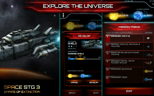 Game Space STG - Galactic Strategy apk for kindle fire