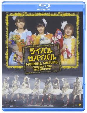 [TV-SHOW] モーニング娘。コンサートツアー2010秋~ライバル サバイバル~ (2011/04/13) (BDRIP)