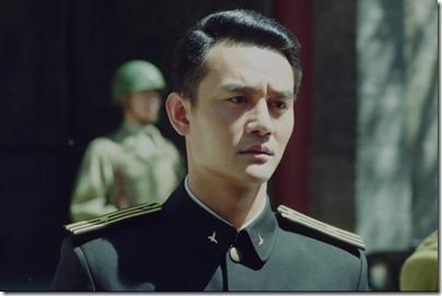 All Quiet in Peking - Wang Kai - Epi 17 北平無戰事 方孟韋 王凱 17集 01