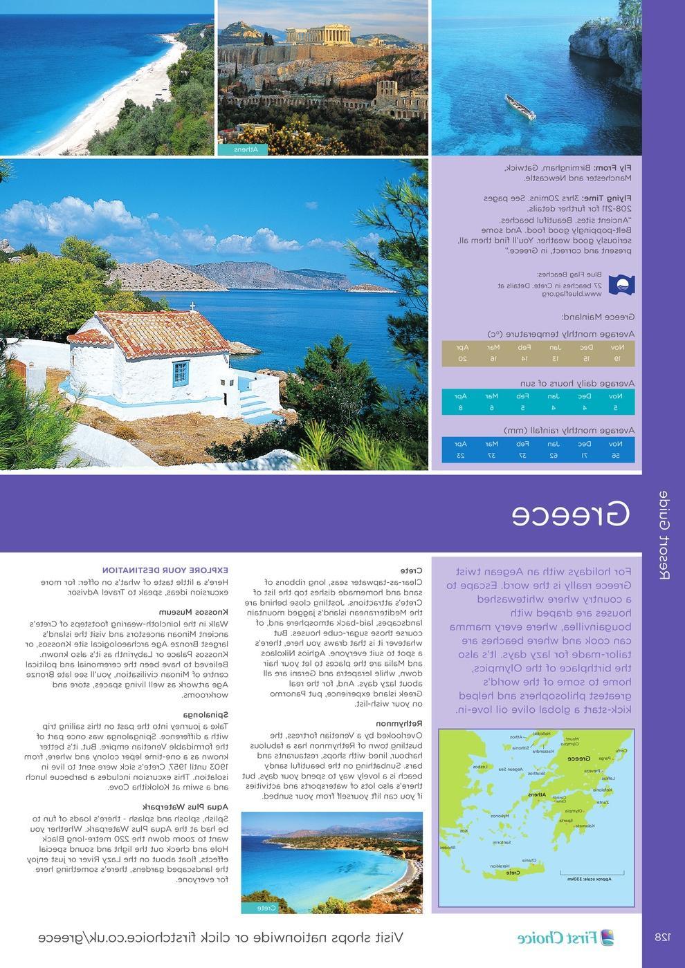 Greece - First Choice Winter Sun November 2011 - April 2012  August Edition