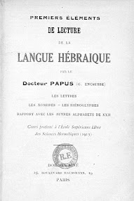 Cover of Papus's Book De Lecture de la Langue Hebraique (1913,in French)