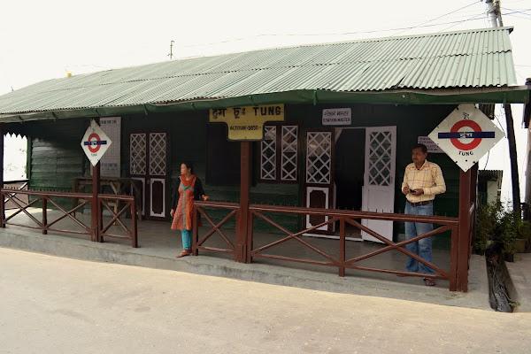 железнодорожная станция тунг танг