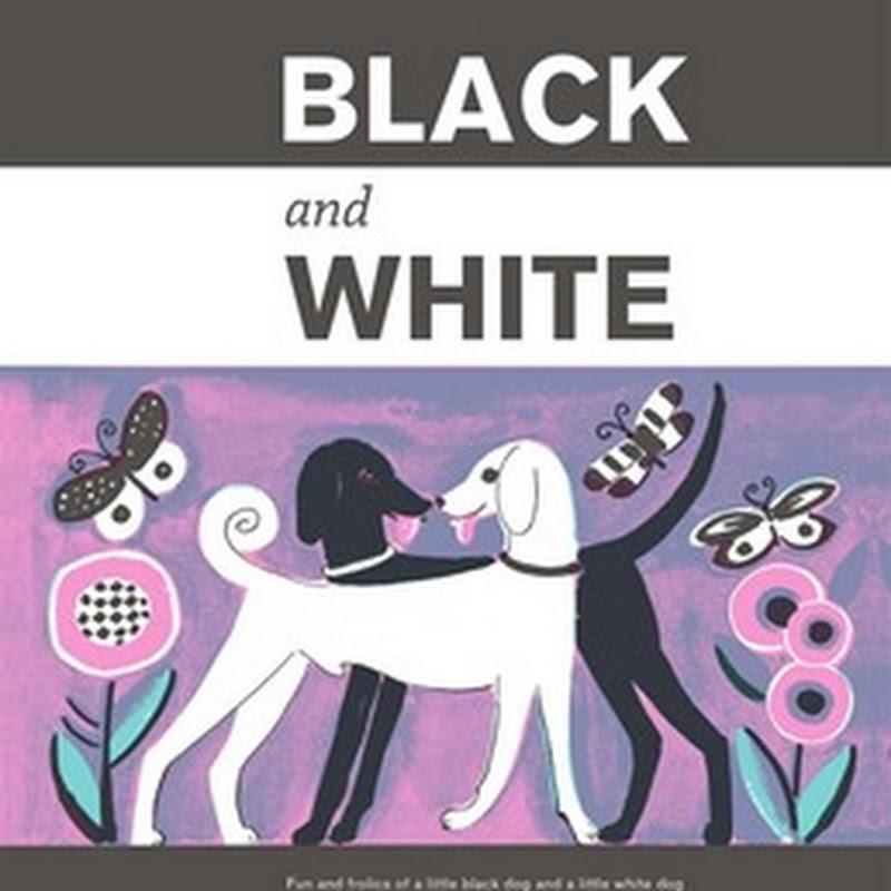 DAHLOV IPCAR, Black and White