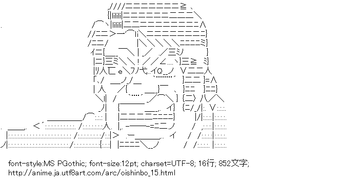 美味しんぼ,海原雄山