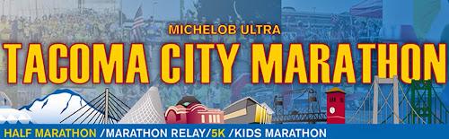 Tacoma City Marathon logo