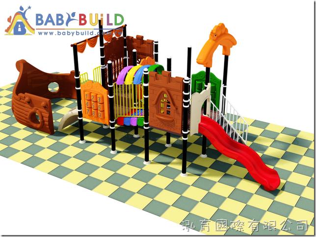 BabyBuild 海盜船主題遊具規劃