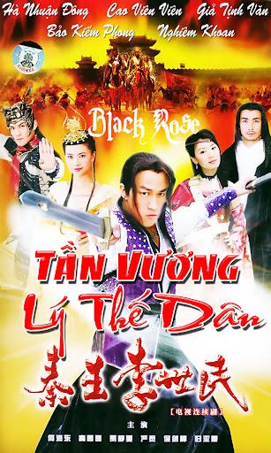 Tần Vương Lý Thế Dân - Tan Vuong Ly The Dan
