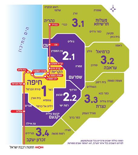 מפה מעודכנת חיפה.jpg