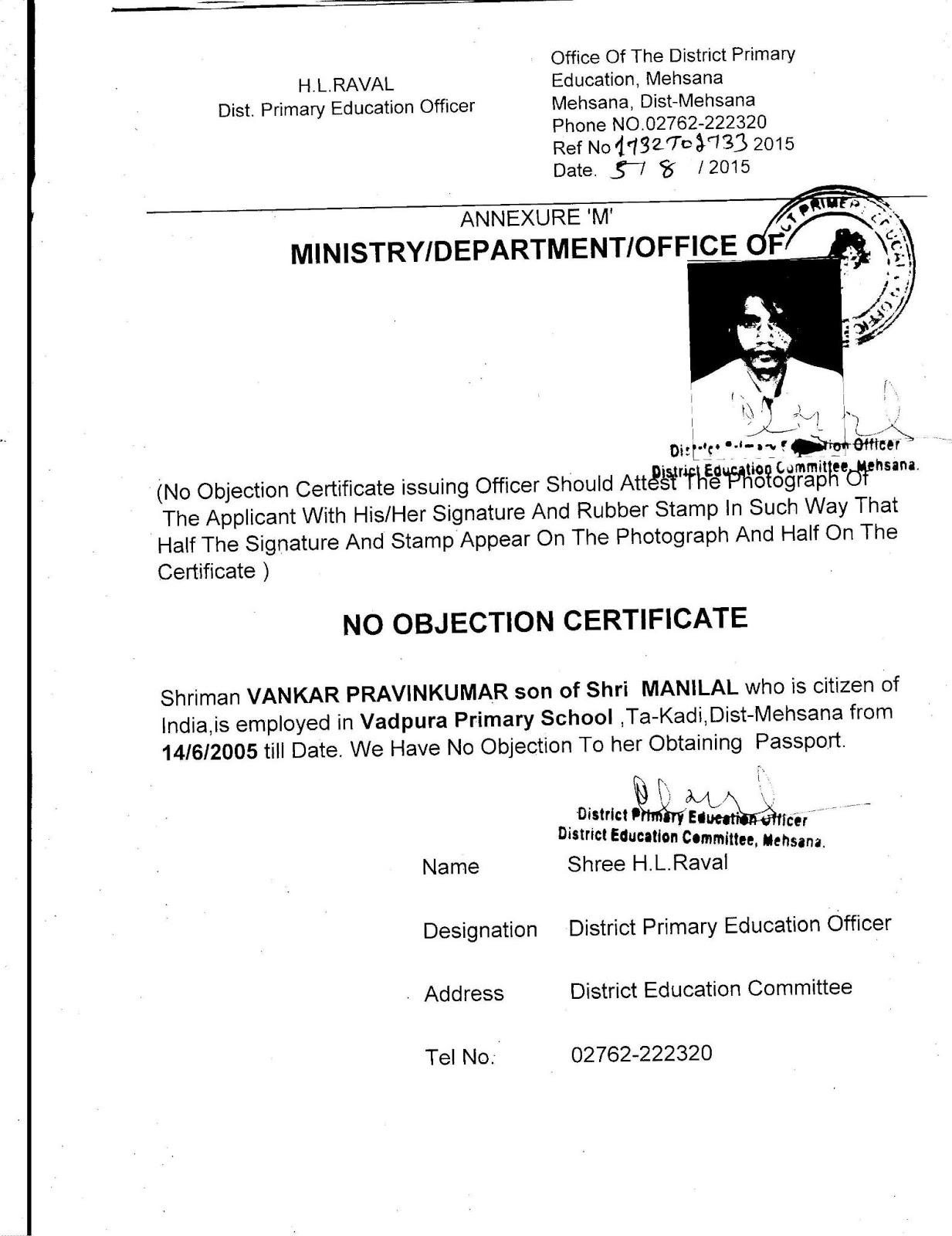ALL EDUCATION NEWS PASSPORT NOC NA MANJOOR THAYELA KAGAL NO NAMOONO – No Objection Certificate for Passport
