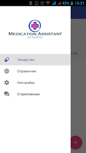 Medication Assistant - screenshot